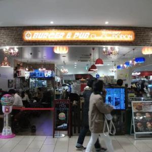 バーガー&パブ シュッシュポポン 京都店(カフェレストラン)