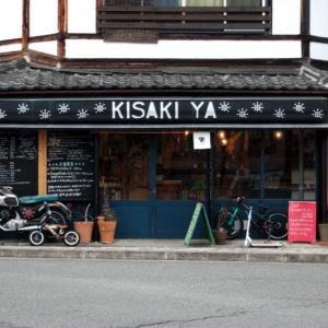京都 妃屋(カフェ&雑貨)
