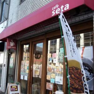 cafe seta(喫茶店)