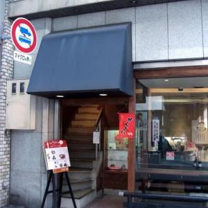 茶房こげつ 烏丸店(甘味処)