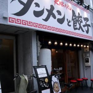 タンメンと餃子 KIBARU(タンメン/餃子)