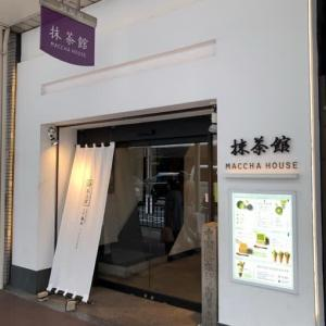 マッチャ ハウス 抹茶館 京都河原町店(スイーツカフェ)