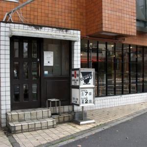 はなふさ NORTH店 (喫茶店)