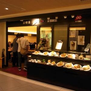 京喫茶 潤 京都駅店(喫茶店)