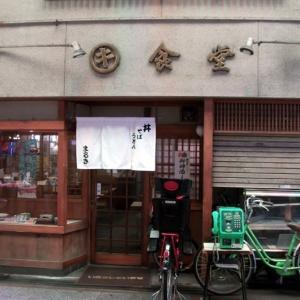 まるき(丼/定食)