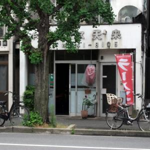 天来(ラーメン/中華料理)