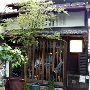 カフェ 火裏蓮花(カフェ)
