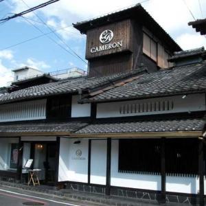 京都御幸町レストラン キャメロン(レストラン)