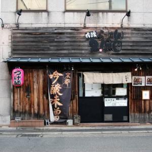 吟醸らーめん 久保田 本店(ラーメン)