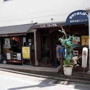 cafe リーブル(喫茶店)