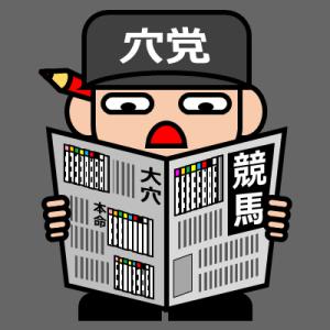 ケフェウスS20'中京土曜版