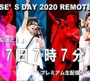 相川七瀬さんの生配信ライブを見ました!