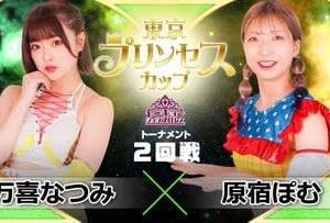 東京女子8.10神田大会を見ました!