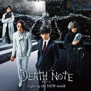 『DEATH NOTE Light up the NEW world』を見ました!