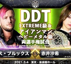 DDT5.4後楽園大会をレッスルユニバースで観戦