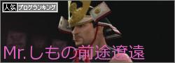 ベストボディジャパン11.29新木場大会ダイジェスト