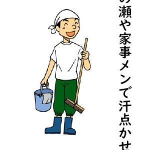 ☆今日の一句12.10☆