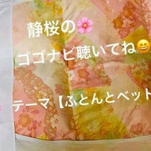 ☆メッセージ&リクエスト☆