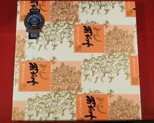 【株主優待(2019年6月権利確定)】フジオフードシステム(東1・2752) ~博多ふくいち 辛子明太子~