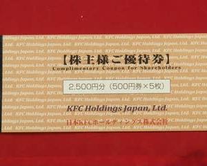 【株主優待(2019年3月権利確定)・配当(中間)】日本KFCホールディングス(東2・9873) ~優待券(2,500円分)~
