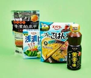 【配当(中間)】エバラ食品工業(東1・2819)