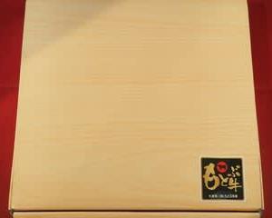 【株主優待(2019年8月権利確定)】ワイズテーブルコーポレーション(東2・2798) ~沖縄県産もとぶ牛(黒毛和牛)ギフト(すきやき用)~