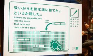 【取引・買】日本たばこ産業(東1・2914)