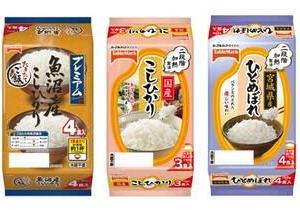 【配当(中間)】日本たばこ産業(東1・2914)