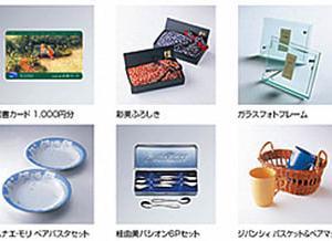 【配当(中間)】TAKARA & COMPANY(宝印刷)(東1・7921)