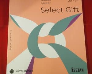 【グルメ(番外)・カタログギフト】Select Gift(三越伊勢丹) ~ボイルずわいがに・たらばがに詰合せ~