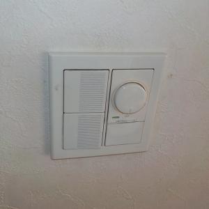 29日 市川市国府台調光器交換工事 WT57572
