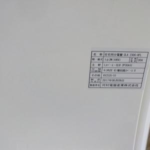 7日 市川市市川エアコン専用回路見積り