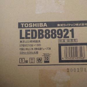 31日 松戸市浴室照明交換工事 LEDB88921