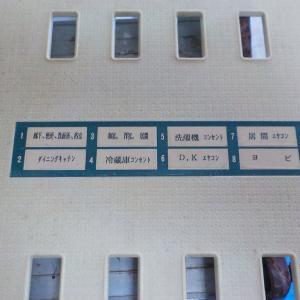 30日 葛飾区リフォーム現場