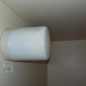 23日 柏市緊急 浴室照明交換工事