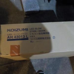 15日 松戸市マンション 緊急照明交換工事