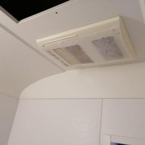 21日 白井市富士 浴室暖房乾燥機交換工事 マックス BSー141Hー2