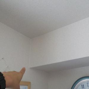 25日 市川市エアコン専用回路、分電盤交換工事のお見積り