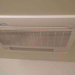 25日 東京都 浴室暖房乾燥機交換工事 マックス親子タイプ BS-133HM