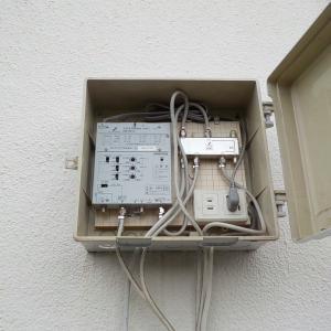 6月2日 世田谷区アンテナ点検 アパート