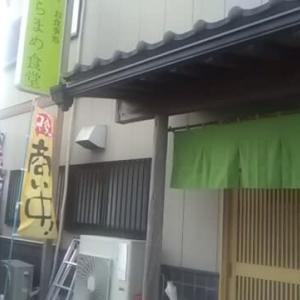 六実 そらまめ食堂 生姜焼き定食 880円