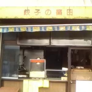東金町 餃子の篠田