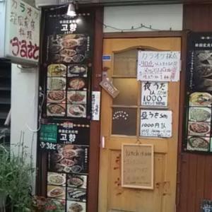 金町 韓国家庭料理 ふるさと2
