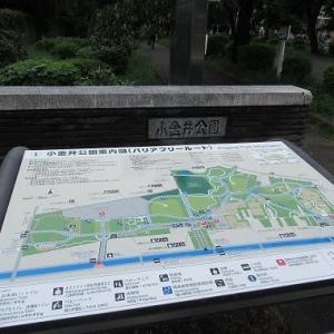 江戸東京たてもの園(一)