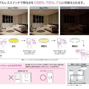 寝室◆◆工夫。せっかく寝てたのにぃ(怒)を防ぐ~?
