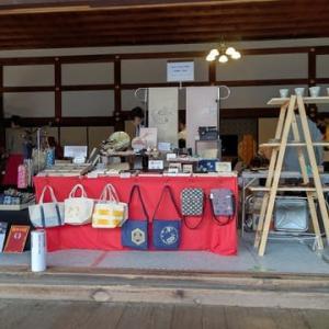 技つどう秋 東福寺 技と手仕事 伝統工芸展は終了しました!!