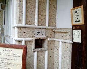 写実と非現実/洋風画と泥絵(日本民藝館)