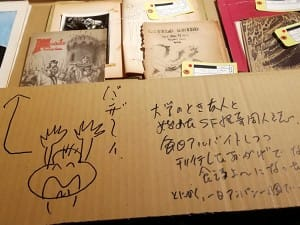 2020年6月関西旅行:マンガミュージアム+京都文化博物館