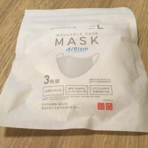 エアリズムマスクを購入