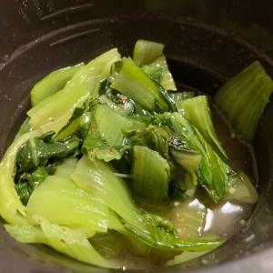 引きこもりクッキング:青梗菜のファイデーン